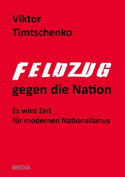 FELDZUG gegen die Nation: Es wird Zeit für modernen Nationalismus