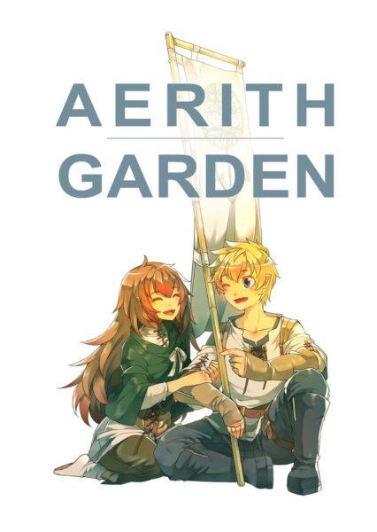 Arne Brandt: Aerith Garden. Fantasy mit politischem Anspruch